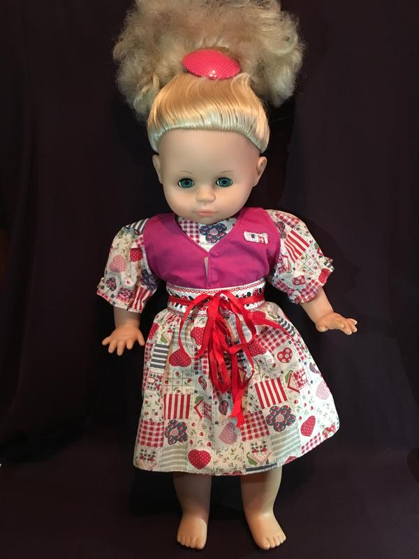Кукла Пупс мягконабивная 50 см
