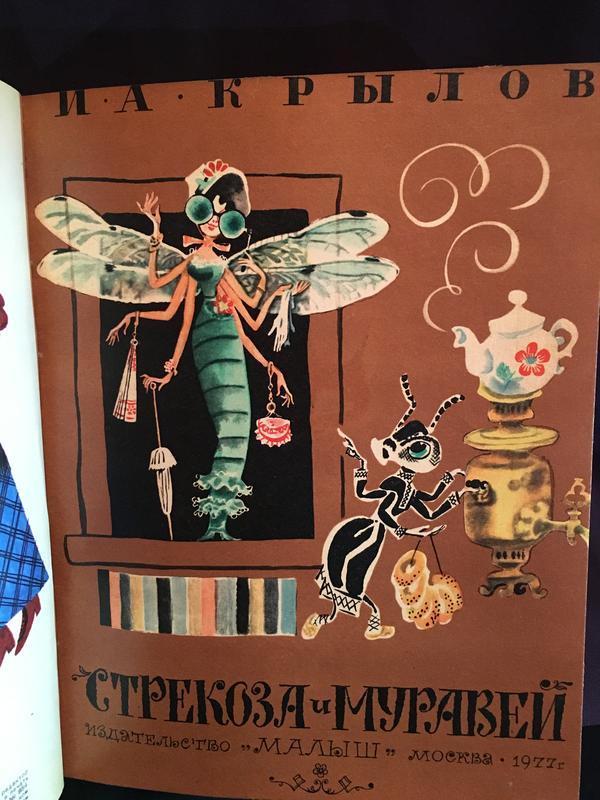 Моя  первая книжка для малышей СССР 17 книжек - Фото 5