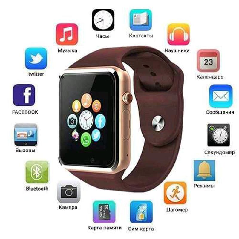 Умные Смарт Часы Smart Watch A1, Sim cart + камера, gold