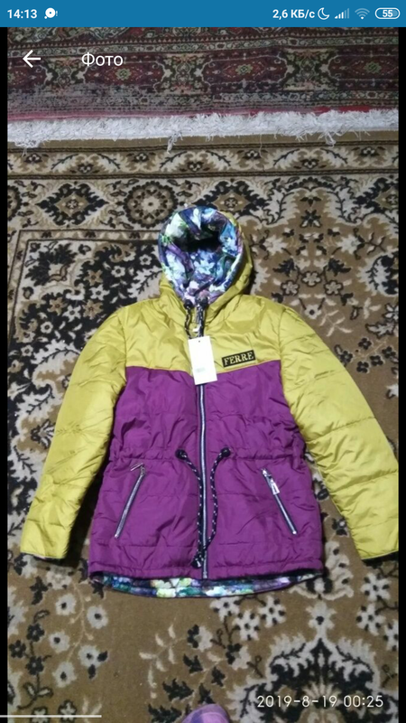 Курточка размер 40.