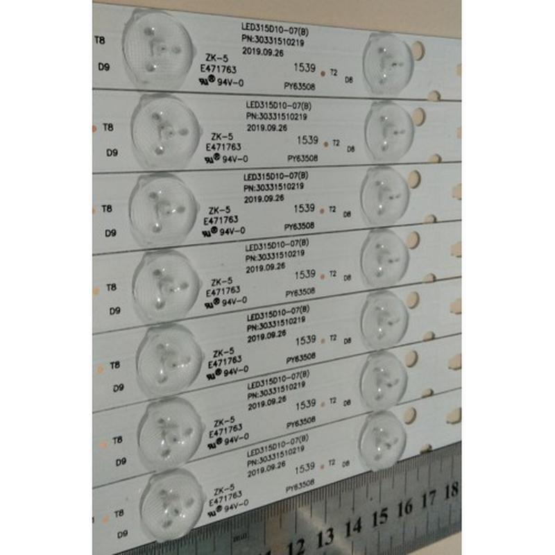Планки подсветки LED315D10-07(B) 10 светодиодов 635 мм