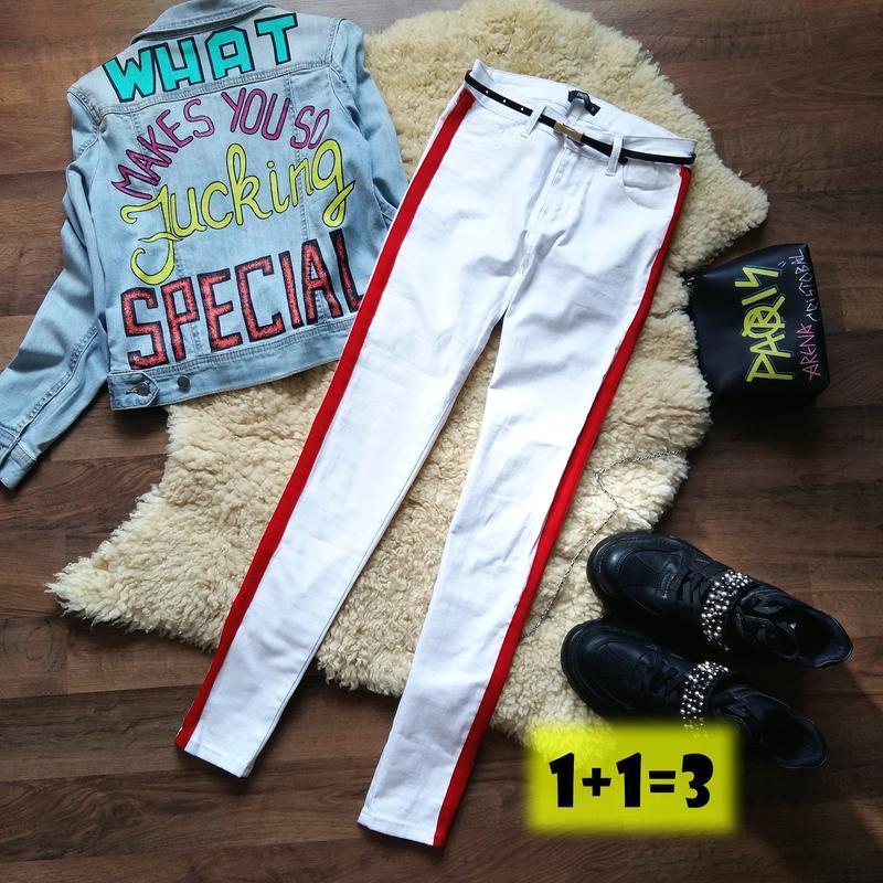 Colloseum белые брюки xs-s узкачи с лампасами полосы сбоку ски...