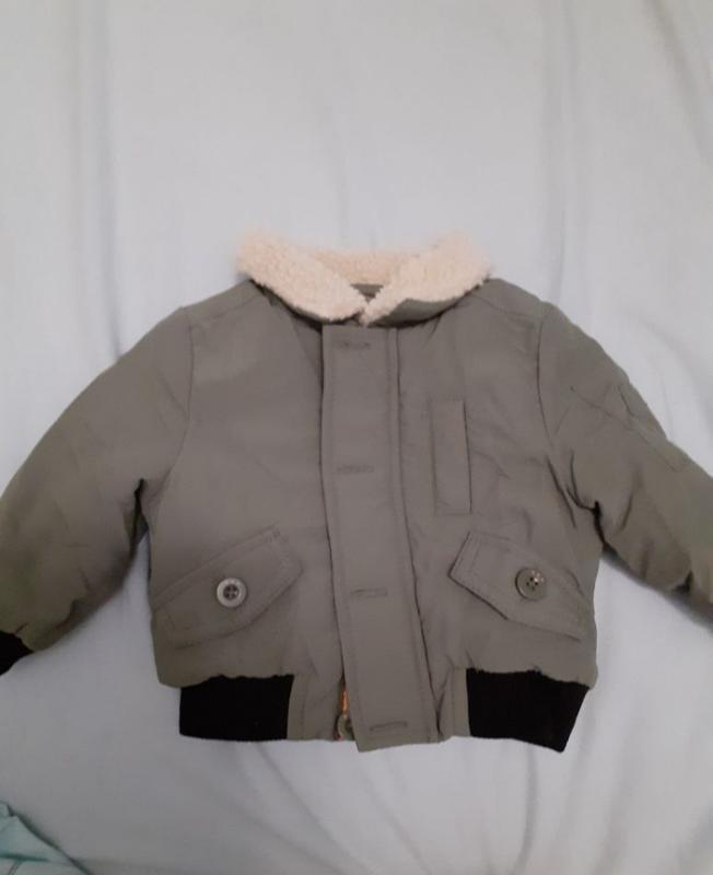 Демисизонная куртка.