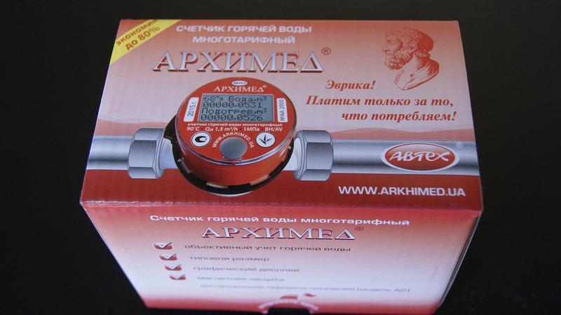 """Лічильник гарячої води """"Архимед"""""""