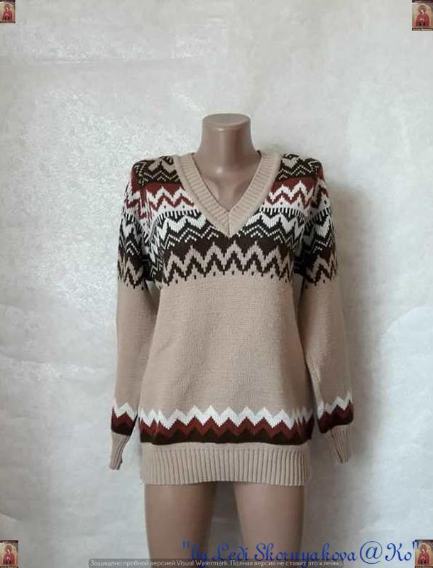 Новый красивый свитер/кофта в орнамент с v-образным вырезом, р...