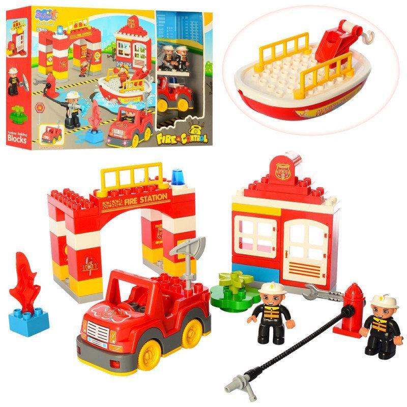 Конструктор для малышей с крупными деталями Пожарный участок 3805