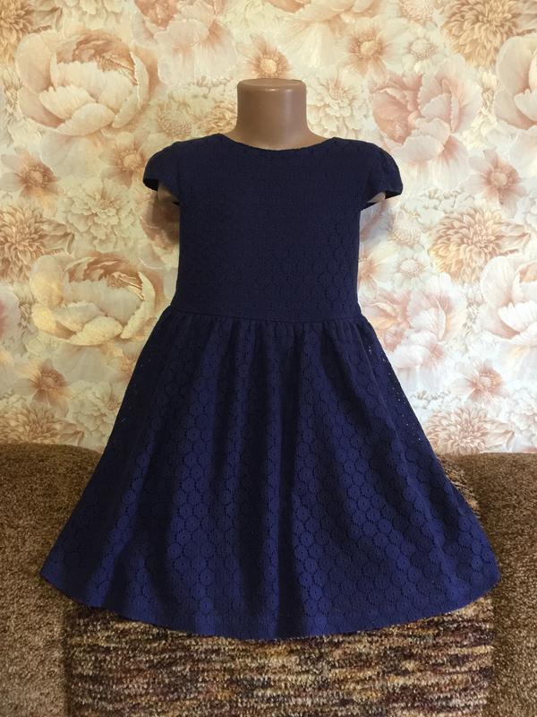 ???? нарядное ,праздничное кружевное ,гипюровое платье на подклад...