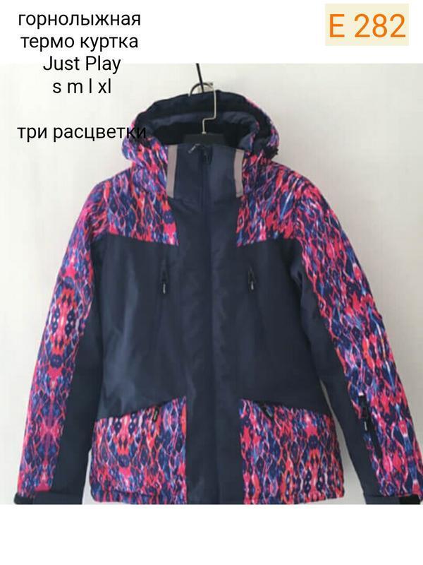 Горнолыжная куртка подростковая детская - Фото 3
