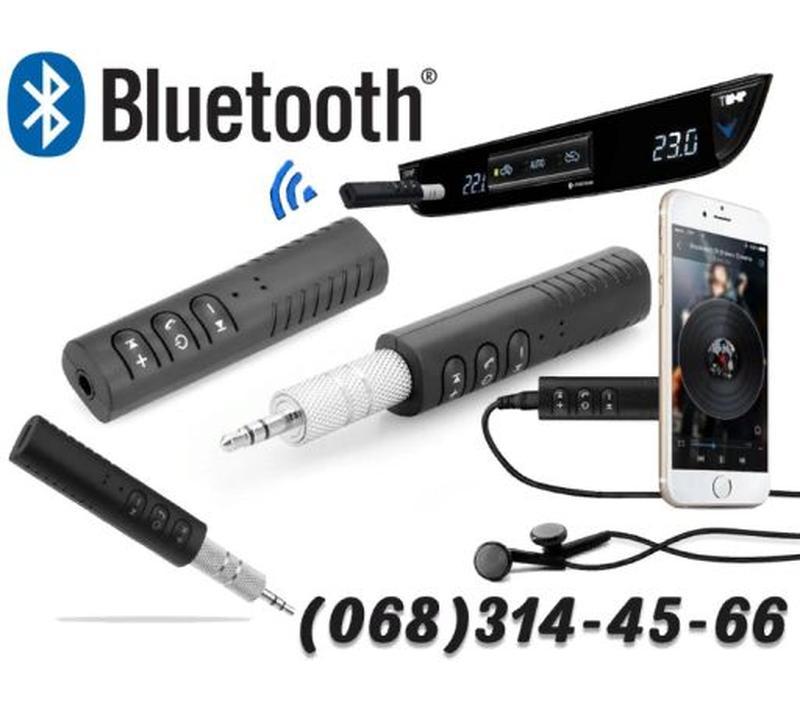 Bluetooth USB AUX 3.5мм приемник авто блютуз адаптер для колонок
