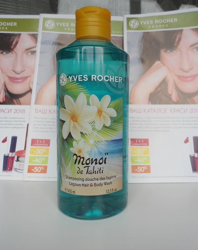 Экзотический гель для тела и волос с маслом монои де таити 400...