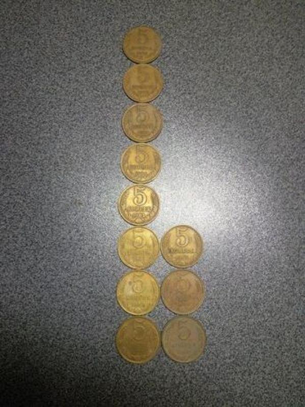5 Копеек ссср с1961 до1990г