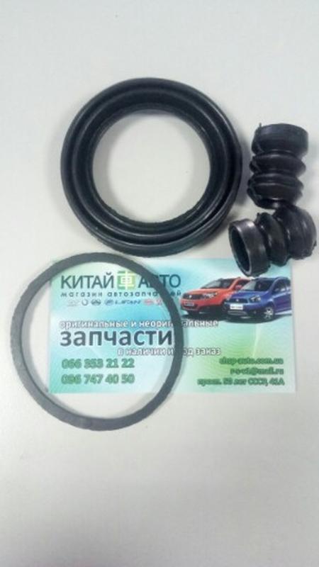 Ремкомплект переднего суппорта