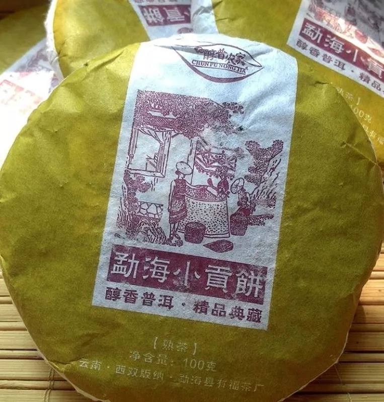 Китайский чай Шу-пуэр