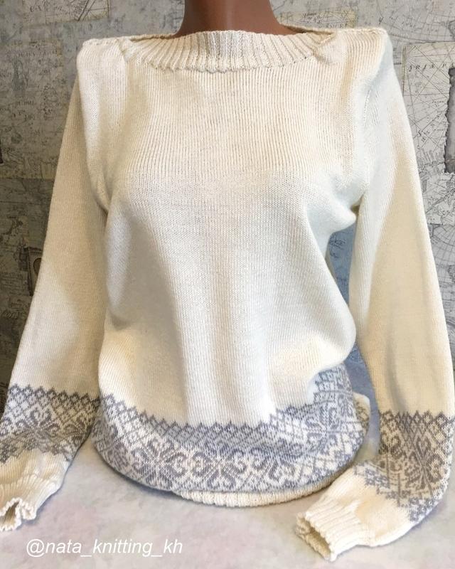 Шерстяной свитер молочного с жаккардовыми полосками