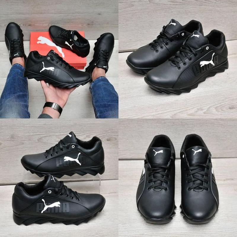 Кроссовки Puma/кожаные кроссовки/обувь кожаная