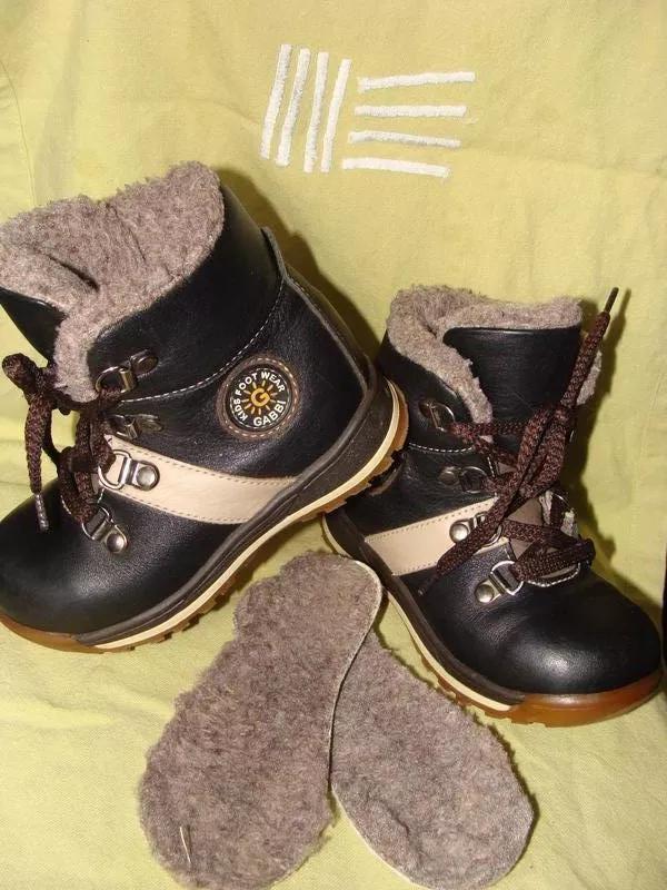 Зимние кожаные сапоги, ботинки Fess 24 размер, стелька 15см