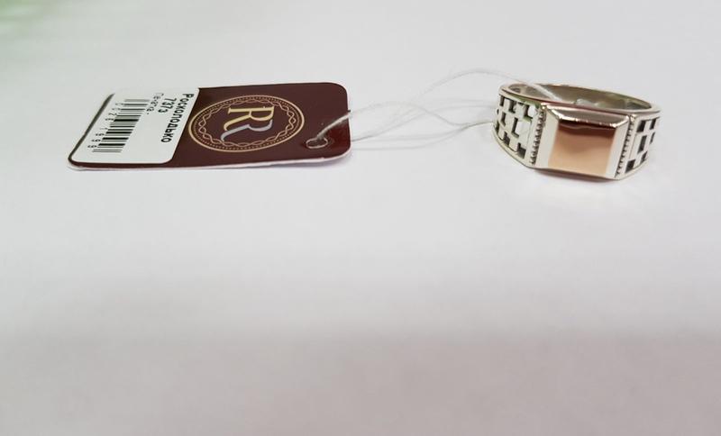 Мужское кольцо печатка с золотой напайкой