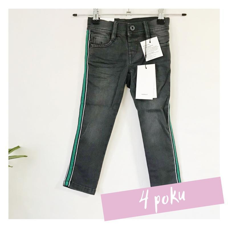 Стильні джинси/джинсы/штани name it