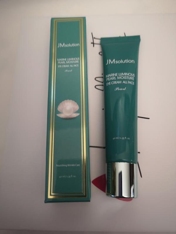 Многофункциональный крем для глаз и лица jm solution marine lu... - Фото 2