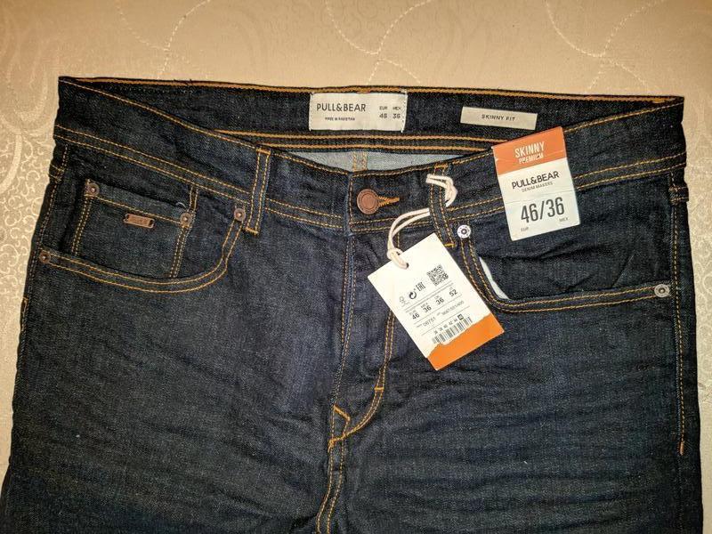 Продам новые мужские джинсы skinny pull&bear
