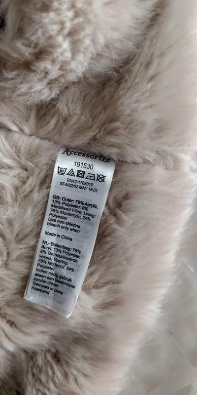!продам новую женскую вязанную тёплую  повязку резинку для гол... - Фото 10