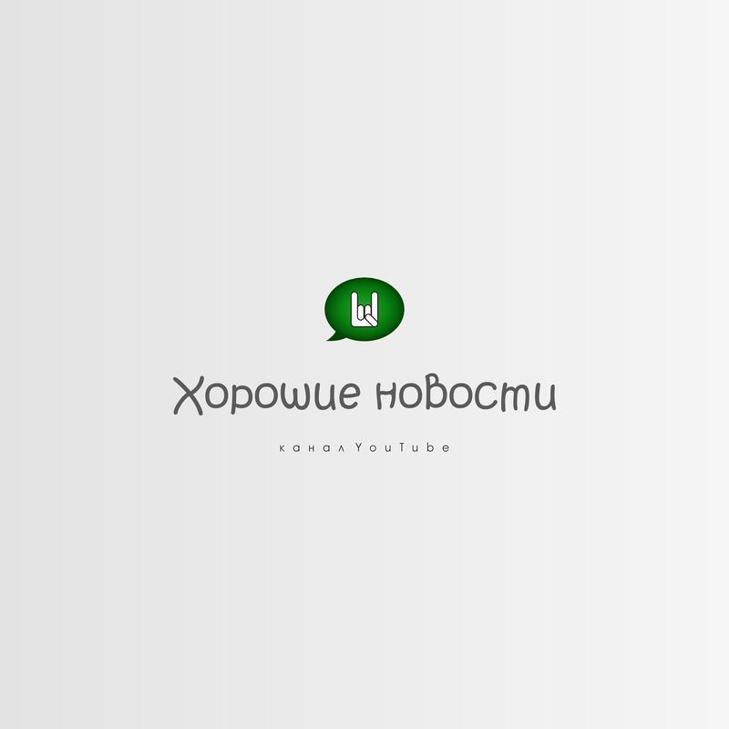 Анимация логотипов
