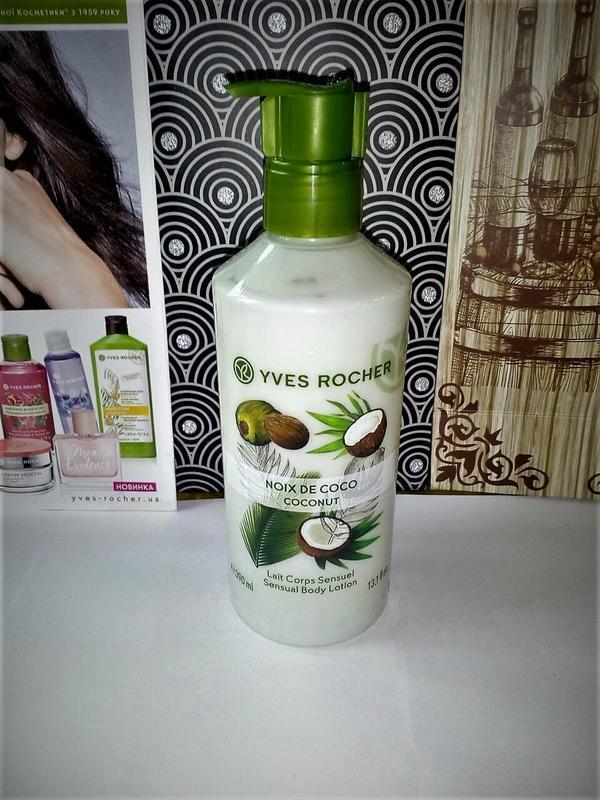 Молочко для тела кокосовый орех (кокос) yves rocher (ив роше),...