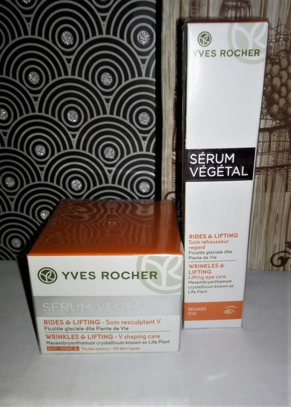Набор ночной крем от морщин + крем для глаз серум вежетал seru...