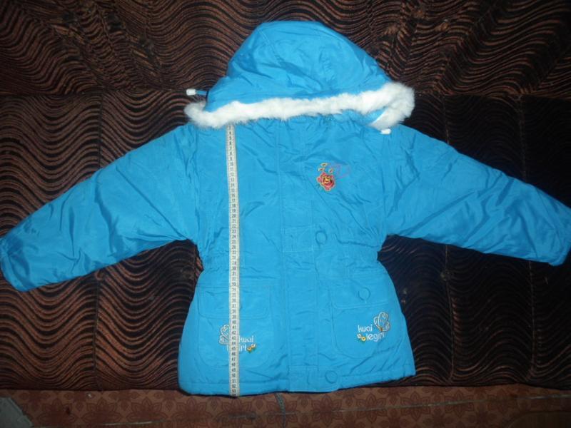 Куртка новая для девочки зима