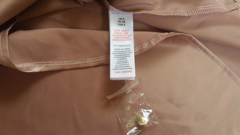 Рубашка открытые плечи оверсайз new look 8........размер - Фото 3