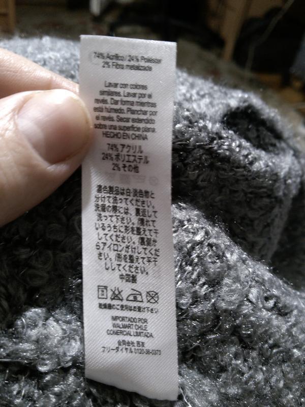 Чудесный,мягкий,буклирован.,серый с люрексом,свитер-туника с х... - Фото 10