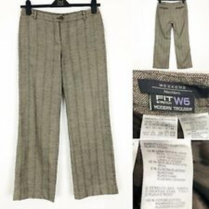 Фирменные шерстяные шелковые брюки max mara