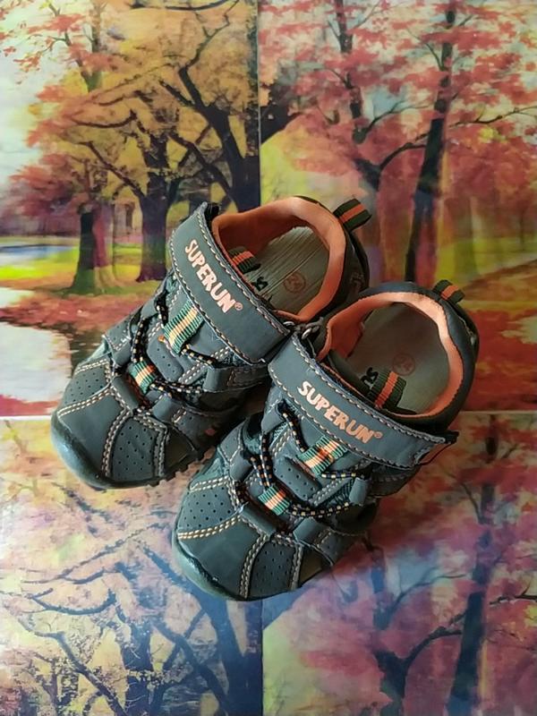 Босоножки (сандали) для мальчика