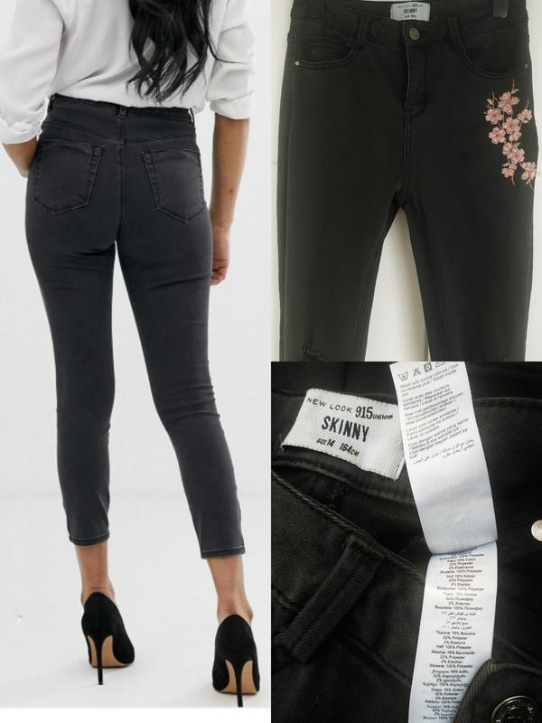 Стильные и ультракомфортные джинсы-скинни new look с вышивкой ...