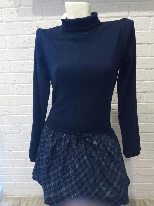 Платье на рост 158-164 см