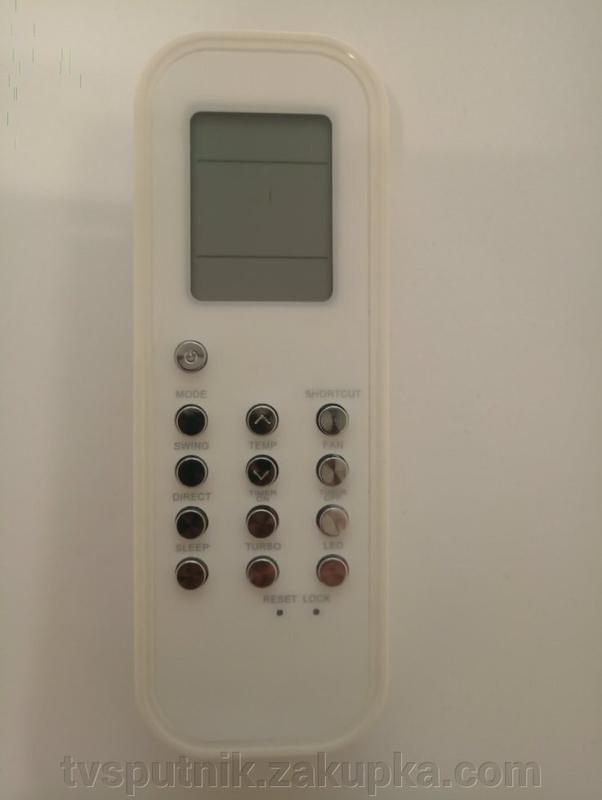Пульт для кондиционеров Midea RG35B/BGE