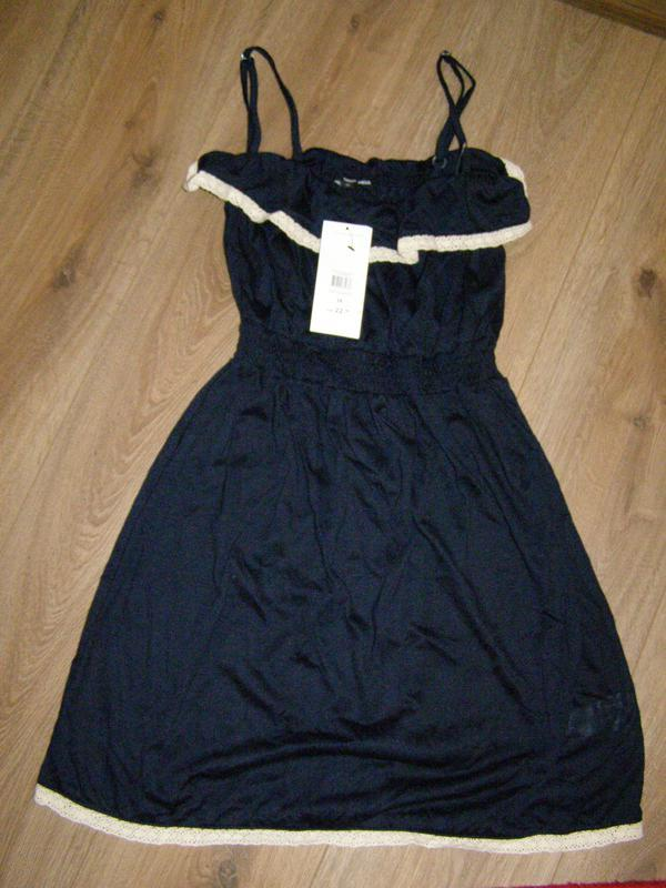 Платье tally weiyl