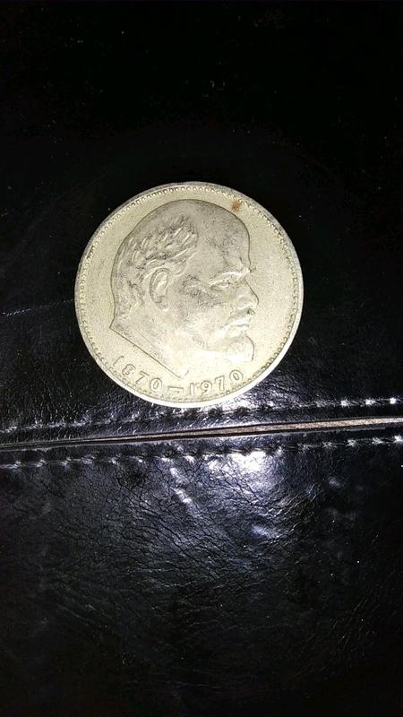 Продам 1 рубль 100 лет со дня рождения В.И Ленина
