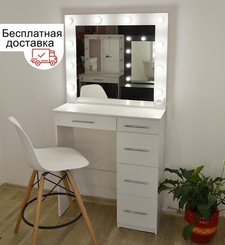 Макияжный стол зеркало рабочее место визажиста