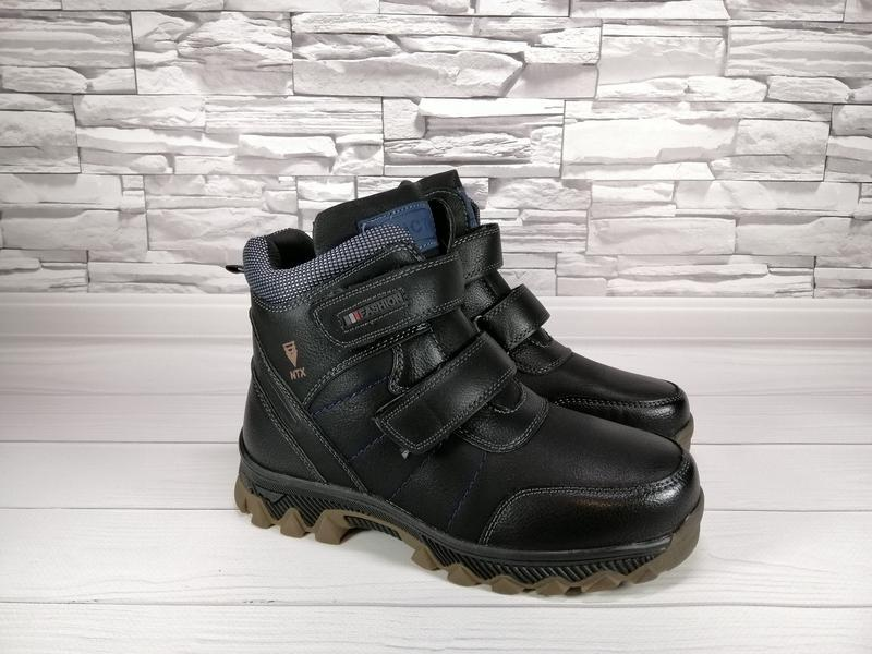 Зимние ботинки для мальчиков тм еевв