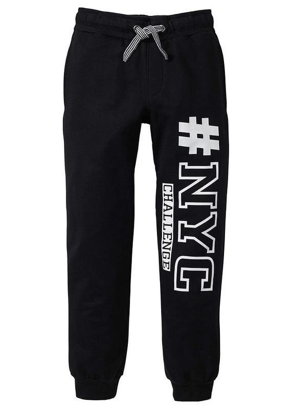 Трикотажні бавовняні спортивні штани ( утеплені )