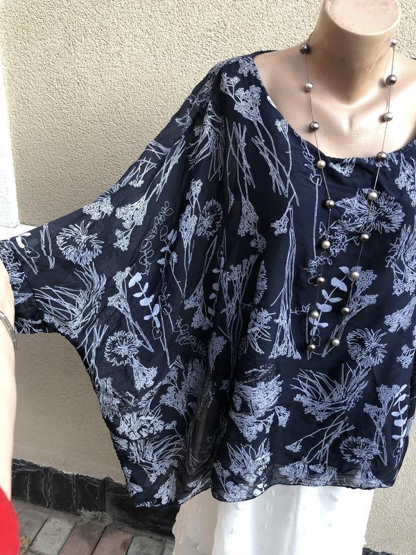 Блуза-пончо,рубаха шелковая,разлетайка,elena baldi,большой раз...