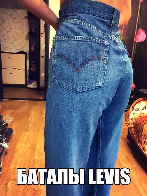 Брендовые джинсы с высокой посадкой бойфренд  мом на пышную кр...