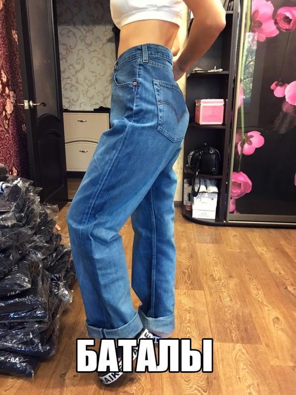 Брендовые джинсы с высокой посадкой бойфренд  мом на пышную кр... - Фото 9