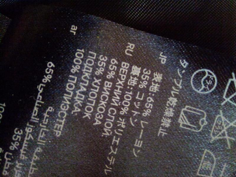 Черная шуба пальто из искусственного меха. - Фото 8