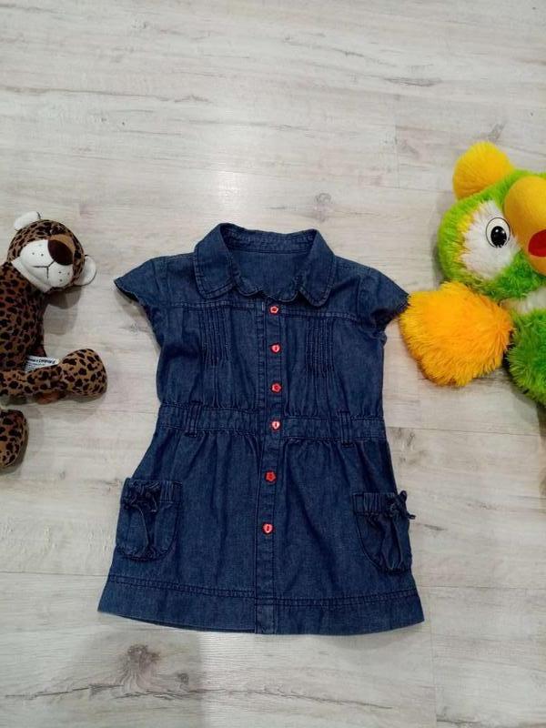 Джинсовое платье на девочку 3-7 лет