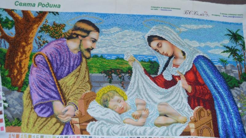 Ікона Свята Родина вишита бісером