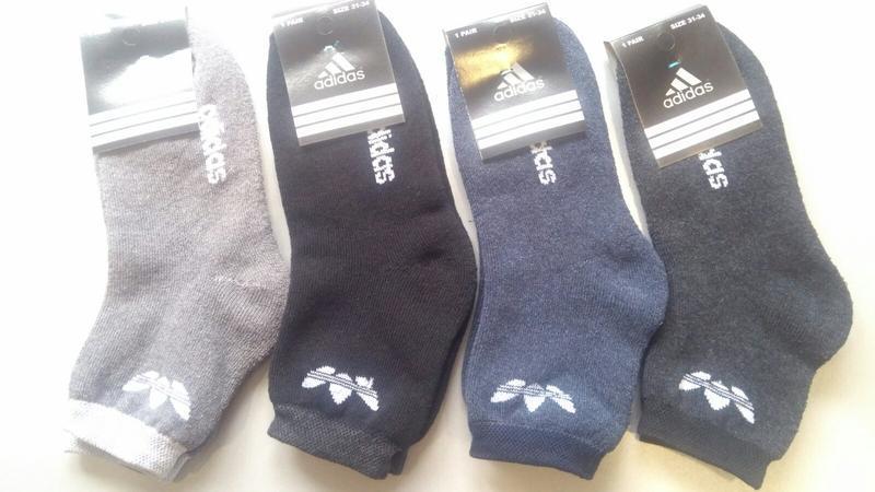 Махрові носки 31-34