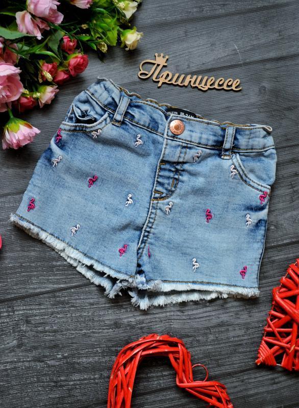 Классные джинсовые шорты 1.5-2года