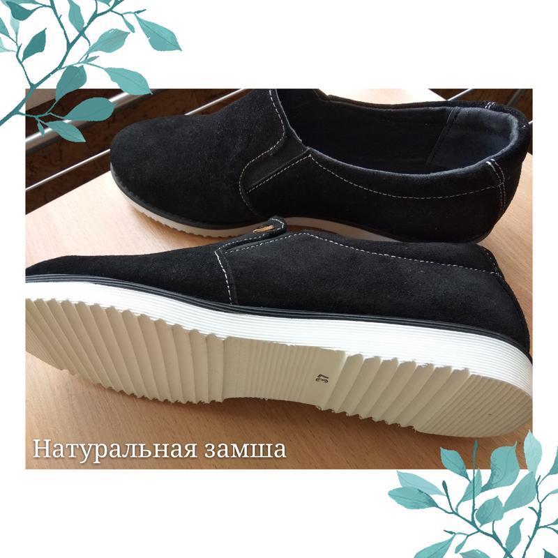 Натуральная замша! женские туфли на низком ходу)
